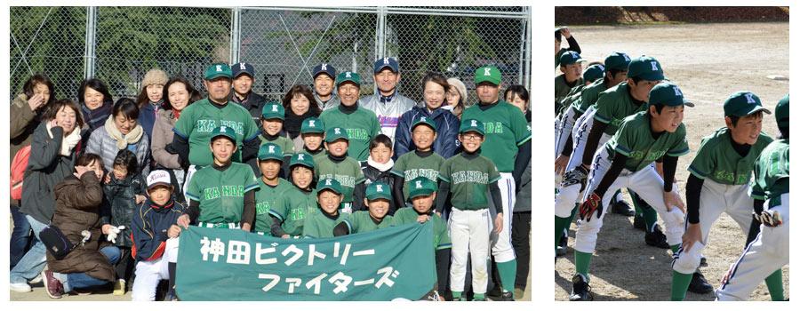 松本東少年野球大会