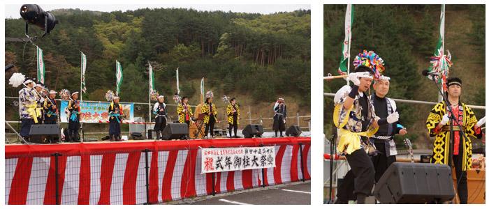 沙田神社木遣り保存会
