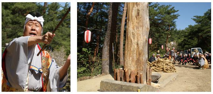 よろび直し 木遣り唄