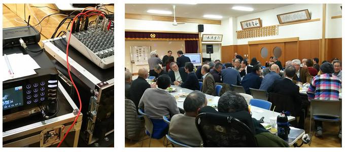 町会新年を祝う会と音響機器